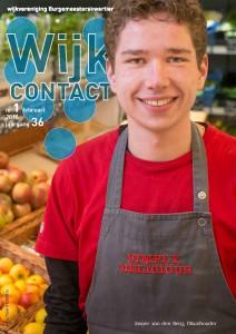 Wijkcontact 2016-1 voorblad