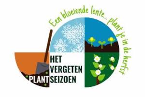Zaterdag 16 oktober: Planten-uitdeelactie
